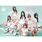 Mune Kyun [Type B Cutie Ver.](SINGLE+BOOKLET) (First Press Limited Edition)(Japan Version)