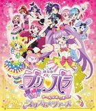 Theatrical Anime Feature PriPara Minna Atsumare! Prism Tours (Blu-ray)(Japan Version)