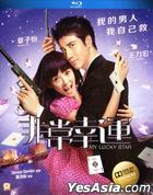 My Lucky Star (2013) (Blu-ray) (Hong Kong Version)