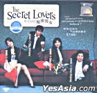 The Secret Lovers (Ep.1-20) (End) (Malaysia Version)