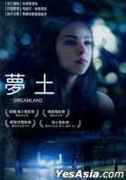 Dreamland (2013) (DVD) (Taiwan Version)