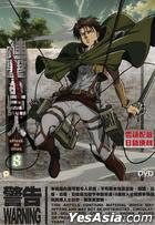 Attack on Titan Vol. 8 (DVD) (Hong Kong Version)