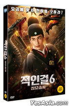 Siddhi Biography (DVD) (Korea Version)