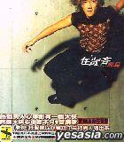 飛鳥 (台灣精裝限量版)