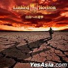 Linked Horizon -  Jiyu e no Shingeki (Korea Version)
