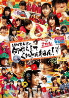 NMB to Manabu Kun Presents NMB48 no Nani Yarashitekuretonnen! vol.7 (DVD)(Japan Version)