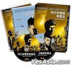 Waltz With Bashir (DVD) (Taiwan Version)