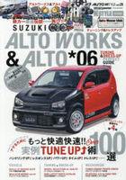 Auzuki Alto Works and Alto 6