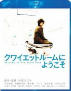 Welcome to the Quiet Room (Blu-ray) (Special Edition) (English Subtitled) (Japan Version)