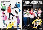 Osomatsu San on STAGE -M6's SHOW TIME BEST SELECTION- (DVD) (Japan Version)