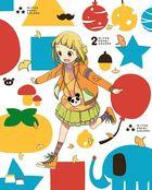 Mitsuboshi Colors Vol.2 (DVD)(Japan Version)
