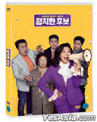 Honest Candidate (DVD) (Korea Version)