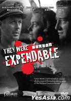 They Were Expendable (VCD) (Hong Kong Version)