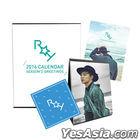 Roy Kim 2016 Season's Greetings (Calendar + Note + Bandana)