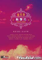 Anita Mui (Piano Score + 2 Instrumental CD) (DVD Box Size)