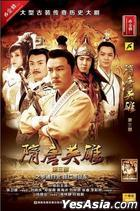 Heroes of Sui and Tang Dynasties 3 (H-DVD) (End) (China Version)