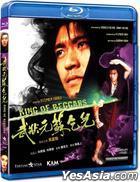 King Of Beggars (1992) (Blu-ray) (Hong Kong Version)
