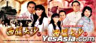 Point Of No Return (VCD) (End) (TVB Drama)
