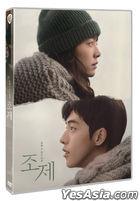 Josee (DVD) (2-Disc) (Korea Version)