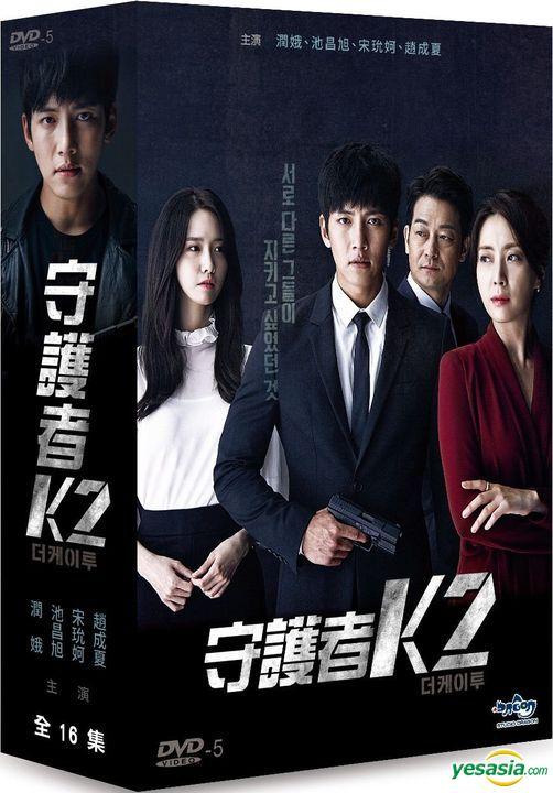 YESASIA: The K2 (2016) (DVD) (Ep.1-16) (End) (Multi-audio) (tvN TV Drama)  (Taiwan Version) DVD - Ji Chang Wook, Im Yoon Ah (Girl Generation), Strange  World - Korea TV Series & Dramas - Free Shipping