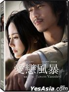 Lovers Vanished (2010) (DVD) (Taiwan Version)