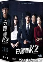 The K2 (2016) (DVD) (Ep.1-16) (End) (Multi-audio) (tvN TV Drama) (Taiwan Version)