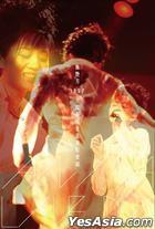 Anita Mui Taiwan Concert 1997 (DVD) (Taiwan Version)