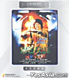 To Hell With The Devil (VCD) (Hong Kong Version)