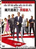 Ocean's Twelve (2004) (DVD) (Taiwan Version)