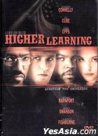 Higher Learning (1995) (DVD) (US Version)