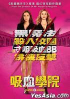 Vampire Academy (2014) (DVD) (Hong Kong Version)