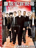 NCIS (DVD) (The Complete Eleventh Season) (Taiwan Version)