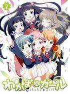 Wakaba Girl Vol.2 (Blu-ray) (First Press Limited Edition)(Japan Version)