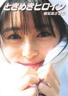 Tonchiki Sakina First Photobook 'Tokimeki Heroine'