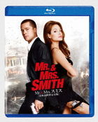 MR. & MRS. SMITH (Japan Version)