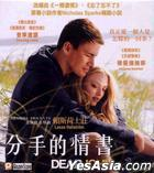 Dear John (2010) (VCD) (Hong Kong Version)