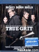 True Grit (2010) (Blu-ray) (Hong Kong Version)