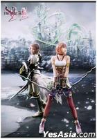 FINAL FANTASY XIII-2 : Wall Scroll Poster Vol.7 Lightning & Serah Farron
