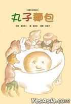 Wan Zi Mian Bao