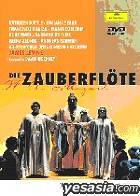 Die Zauberflote (Korean Version)