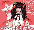 NaMiDa / Ringoiro no Yakusoku [Shiorin Ver.] (First Press Limited Edition)(Japan Version)