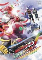 Kamen Rider OOO Final Episode (Director's Cut) (DVD) (Japan Version)