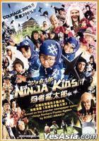 忍者亂太郎 (真人版) (DVD) (馬來西亞版)