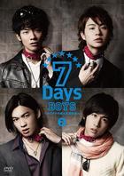 7Days BOYS - Bokutachi no Cho Ikusei Keikaku - 2 (DVD)(Japan Version)