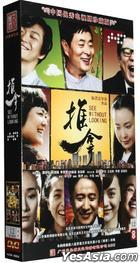See Without Looking (DVD) (End) (China Version)