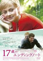 Now is Good (DVD)(Japan Version)