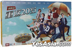 20 Once Again (2018) (DVD) (Ep. 1-26) (End) (China Version)