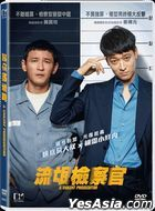 A Violent Prosecutor (2016) (DVD) (Hong Kong Version)