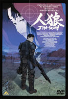 Yesasia Jin Roh The Wolf Brigade Dvd English Dubbed Subtitled Japan Version Dvd Fujiki Yoshikatsu Yukio Hirota Anime In Japanese Free Shipping
