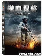 Warfighter (2018) (DVD) (Taiwan Version)